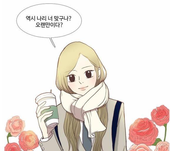 웹툰 소녀의 세계 가상캐스팅을 해보자! (데이터주의) | 인스티즈