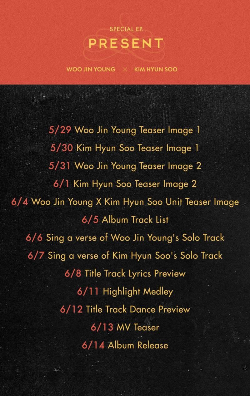 14일(목), 💕우진영X김현수 Special EP [PRESENT] 발매💕 | 인스티즈