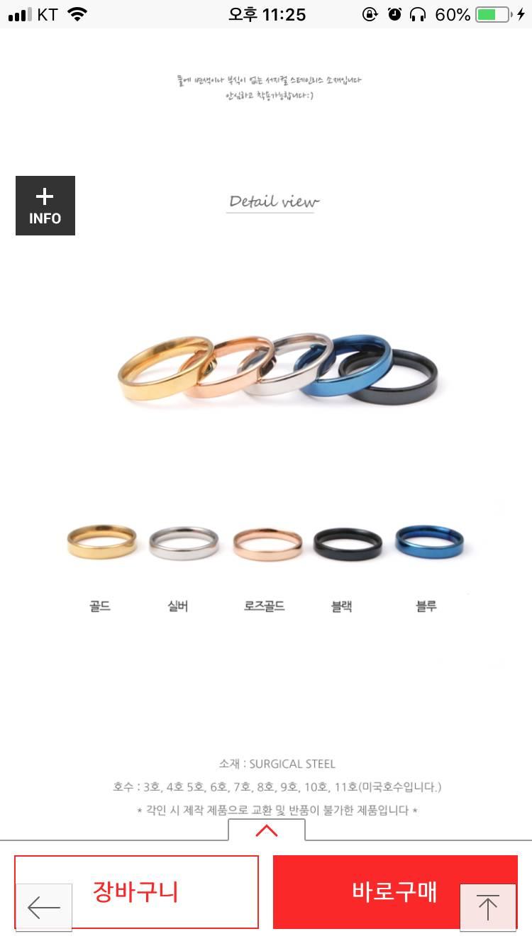 방탄소년단) [Elmariachi] 각인 반지 공구 공지 | 인스티즈