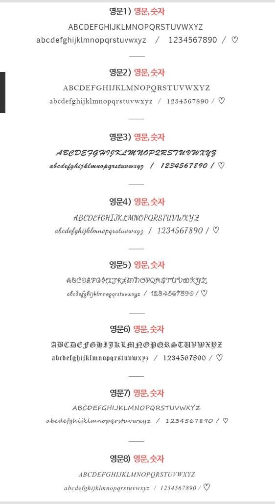 방탄소년단) [Elmariachi] 각인 반지 공구 시작 | 인스티즈