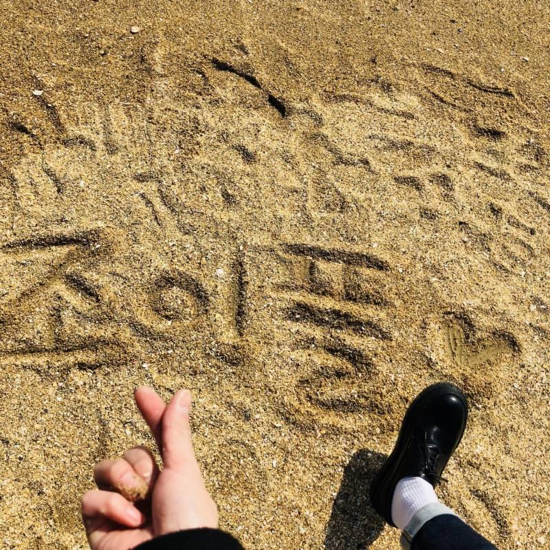 7일(금), 💜JBJ 팬덤 'JOYFUL' 1주년💛 | 인스티즈