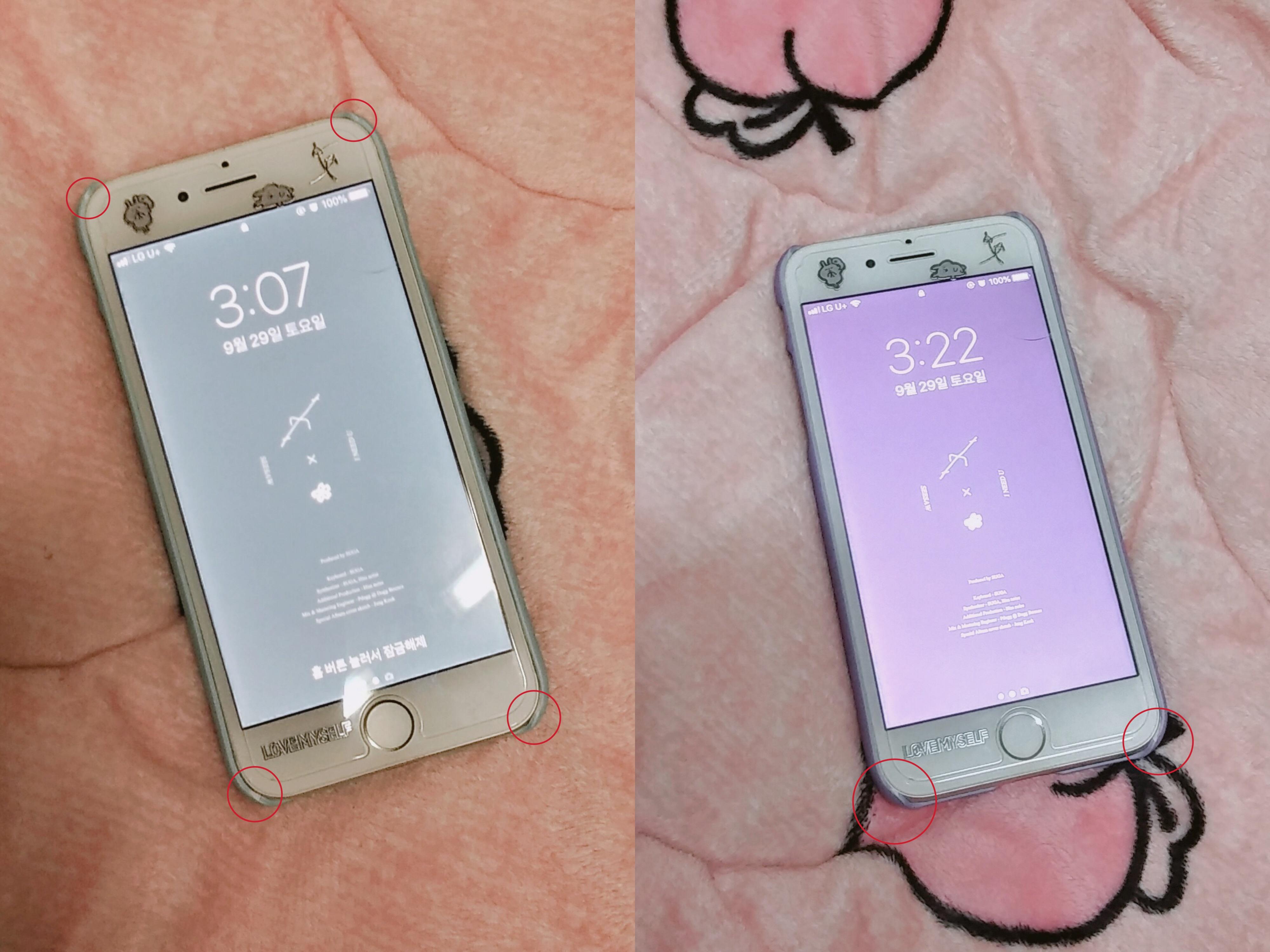 방탄소년단) 🧀Seesaw X I NEED U Phone case 공구 입금공지🧀   인스티즈