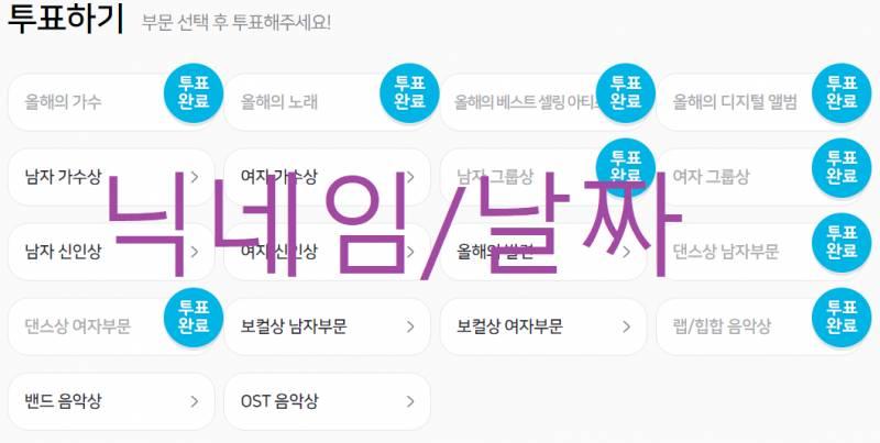 방탄소년단) 🌸LOVE YOURSELF 로고 각인 에어팟 케이스 입금 공지 및 투표 인증 이벤트🌸 | 인스티즈