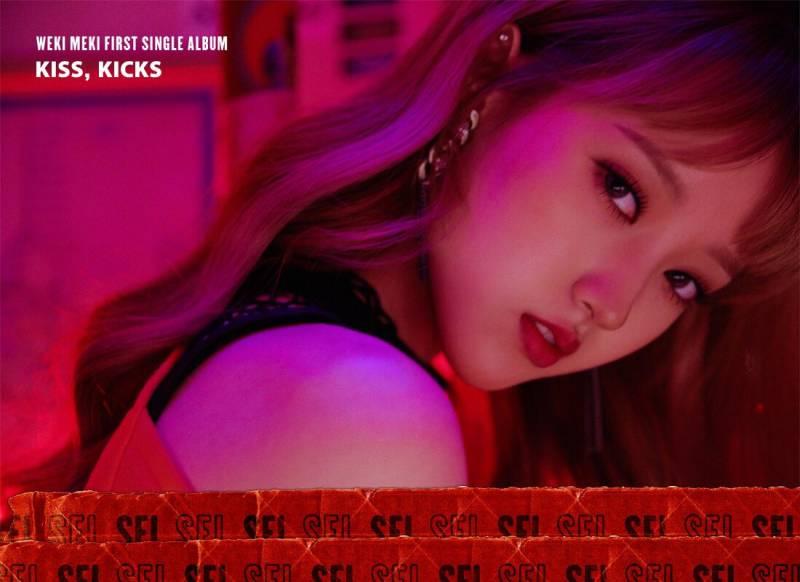 11일(목), 위키미키 1st single album 'KISS, KICKS' 발매 💛❤ | 인스티즈
