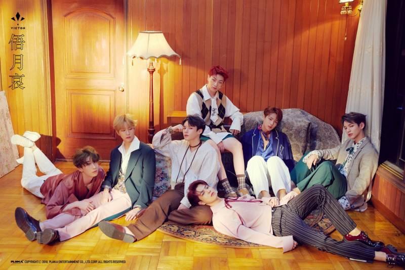 9일(금), VoICe TO New world 빅톤 VICTON 데뷔 2주년💙🗝💛 | 인스티즈
