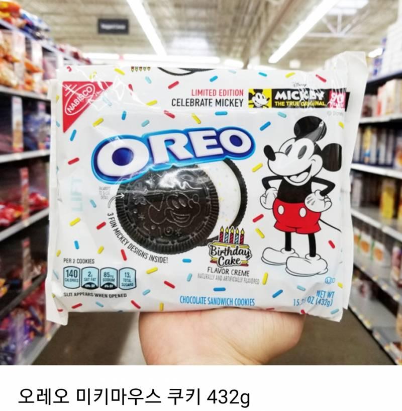 소녀시대) 태연이 먹었던 오레오 벌스데이케익맛 공구 | 인스티즈