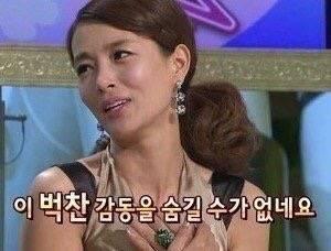 [NCT/마크] 본격! 이민형 우리 엄마 사위 만들기 | 인스티즈