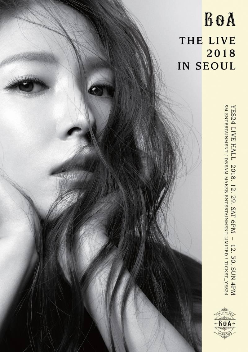 29일(토), 💛BoA THE LIVE 2018 in Seoul 💛   인스티즈