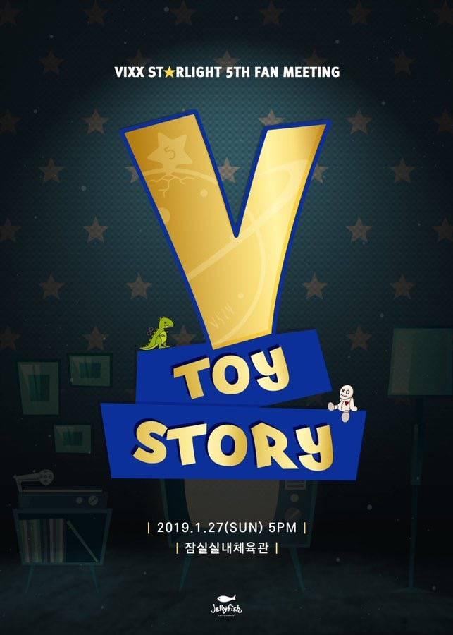 27일(일), 빅스 공식 공식 팬클럽 'STARLIGHT' 5기 별다섯 팬미팅 <V TOY STORY>   인스티즈