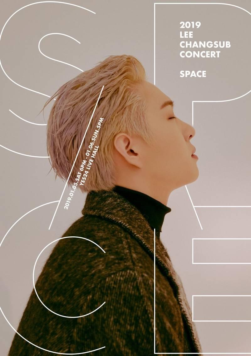 4일(금), 💙비투비 이창섭 단독콘서트 <SPACE>💙 | 인스티즈