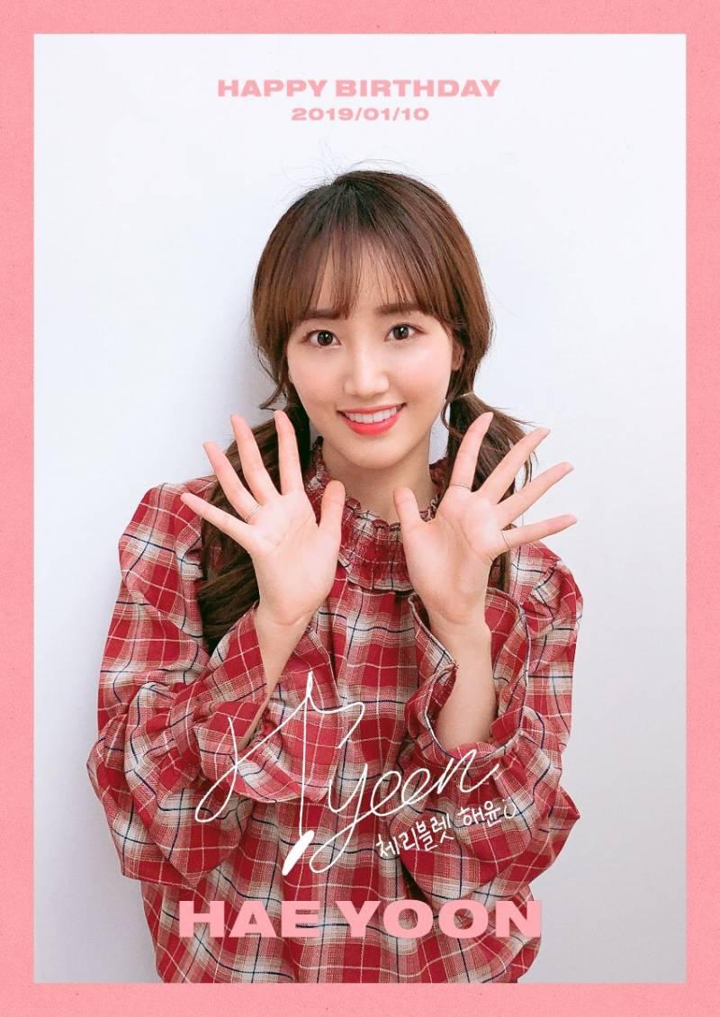 10일(목), 🍒체리블렛 박해윤 생일🔫 | 인스티즈