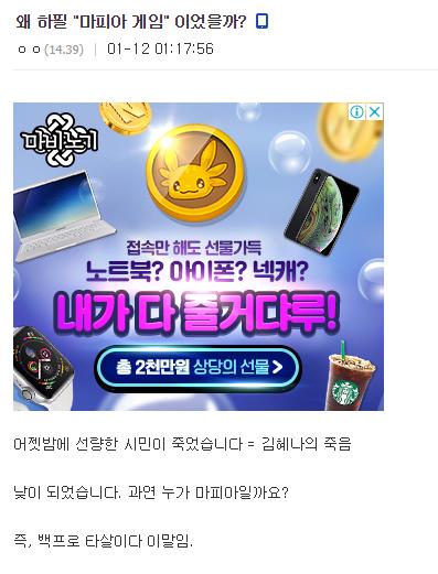 와 스캐 소름돋는 댓글 봄 | 인스티즈
