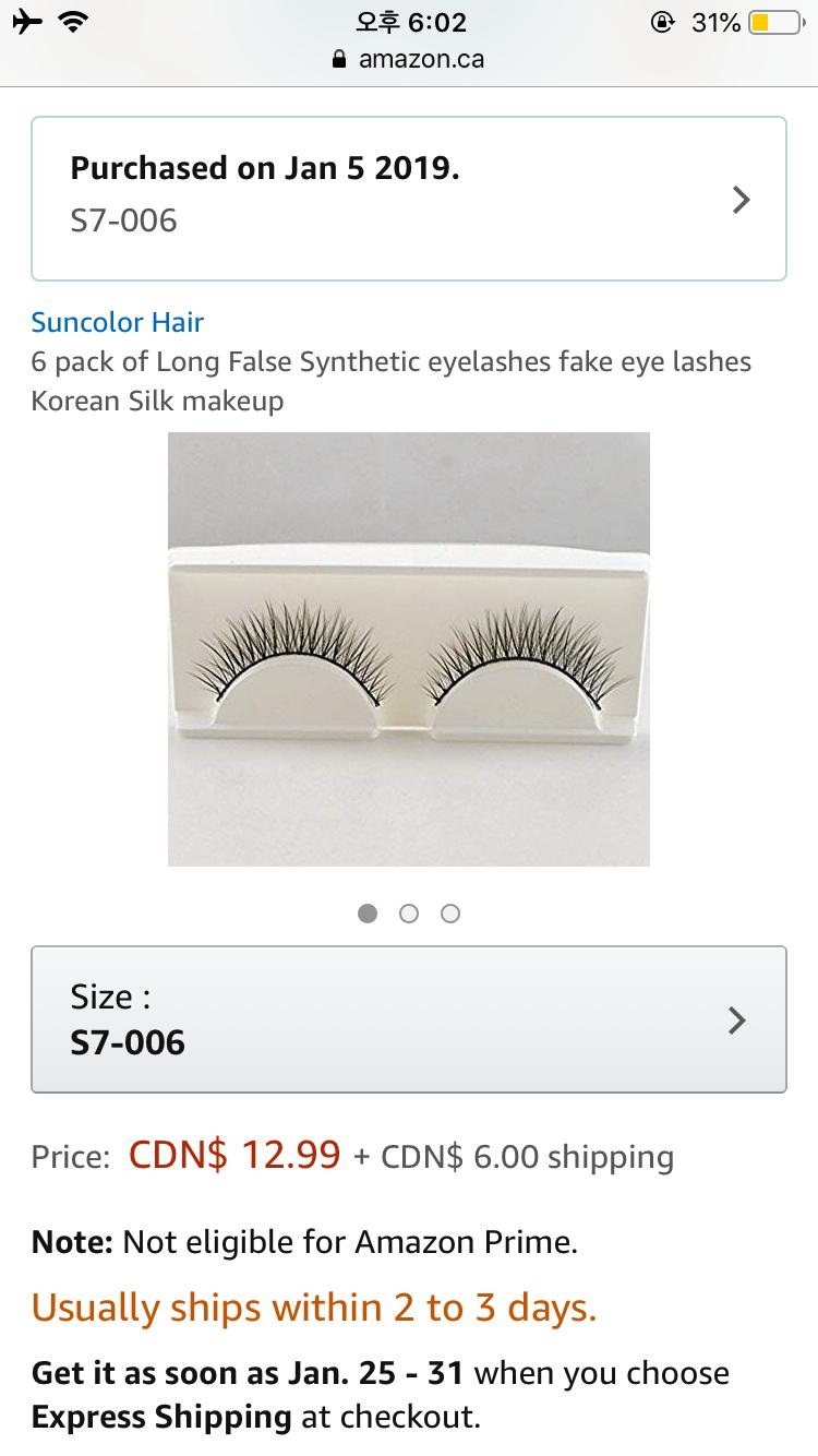 ❤왔다네 왔다네 눈화장 만렙 쓰니가 와따네!!!!!!❤ | 인스티즈