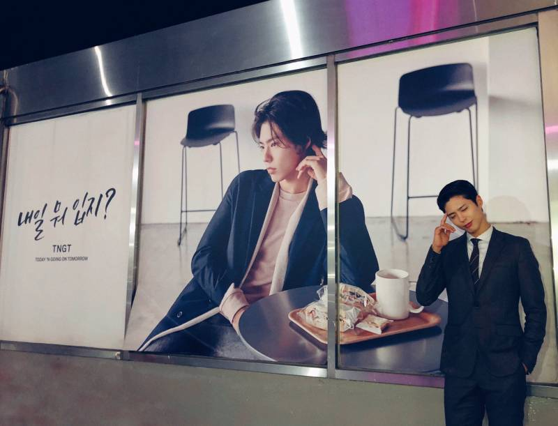 16일(일), 🔮배우 박보검 생일🔮 | 인스티즈