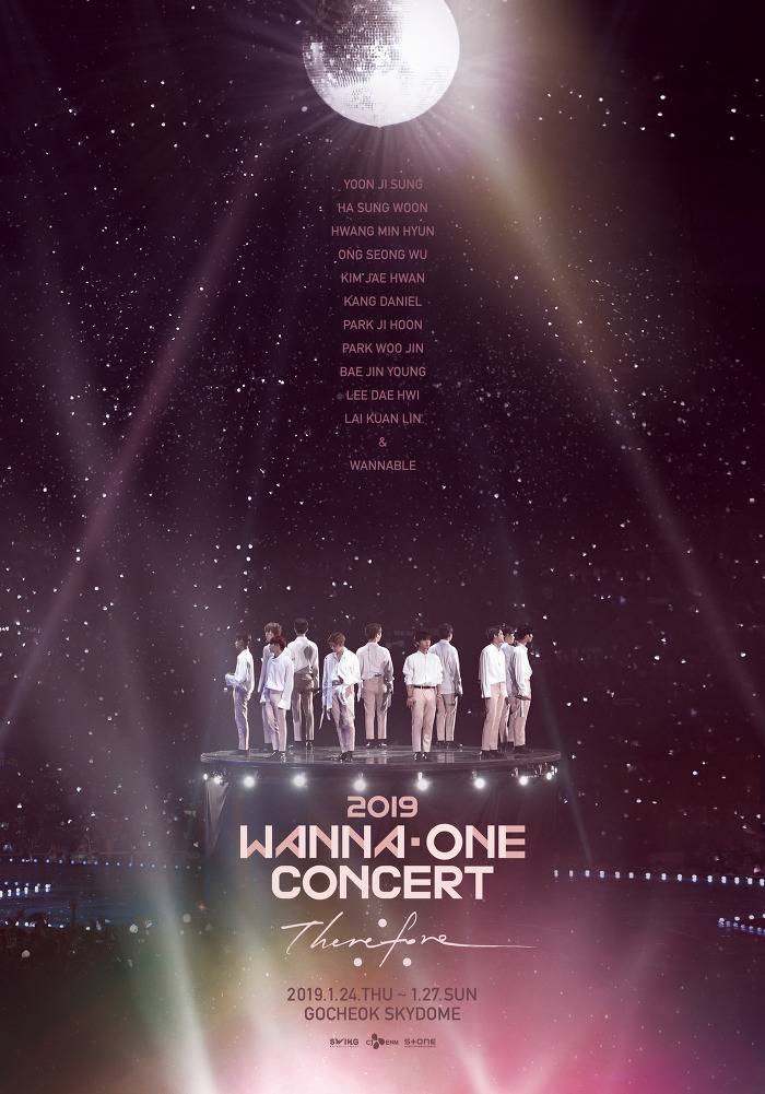 24일(목), 💙2019 워너원 Wanna One Concert [Therefore] 💙 | 인스티즈