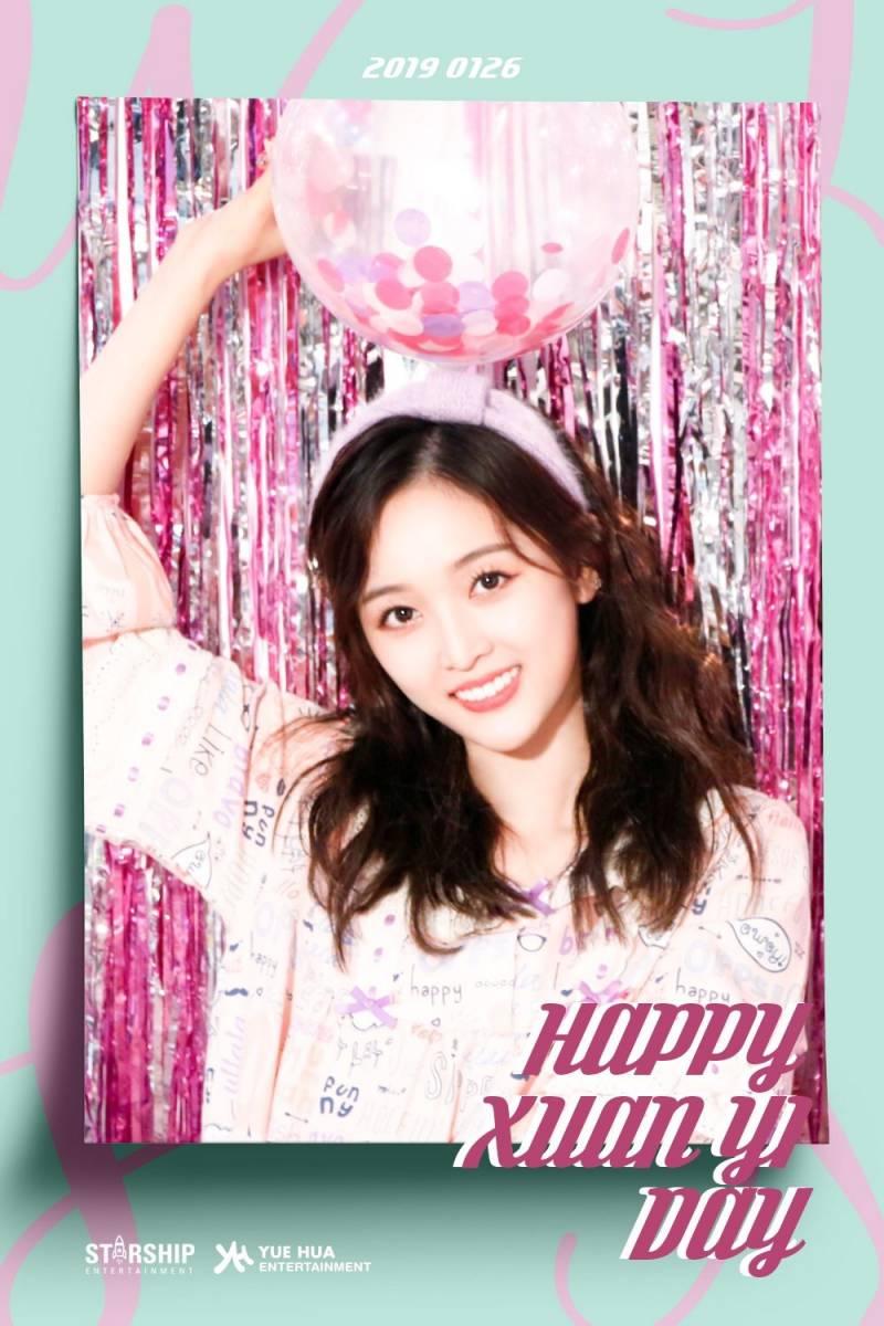 26일(토), ❤ 우주소녀 선의 생일 ❤ | 인스티즈