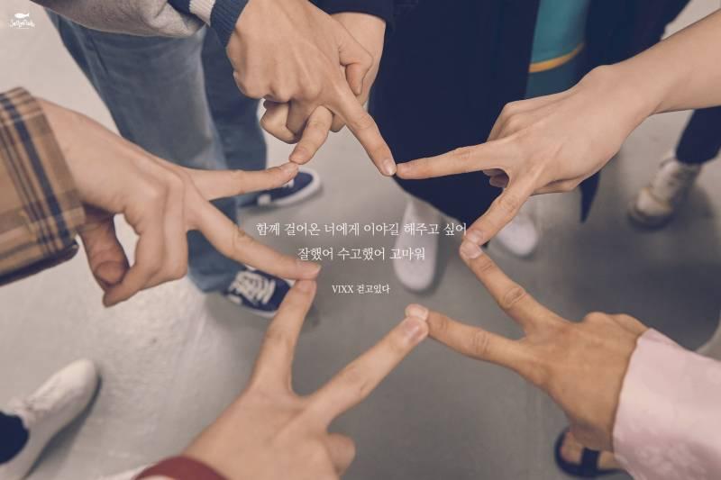 1일(금), 💙💛빅스(VIXX) 팬송 <걷고있다>발매💙💛   인스티즈