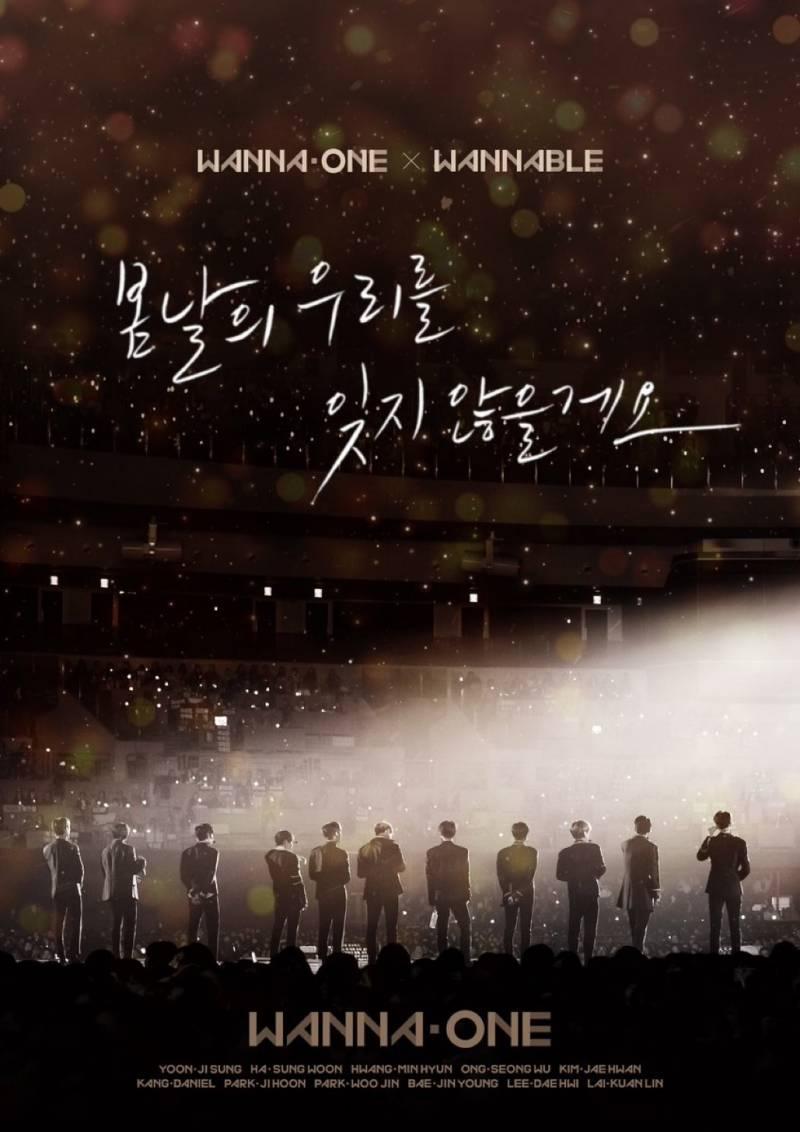 7일(수), 💙🖤우리워너원, 사랑합니다💙🖤 데뷔 2주년 | 인스티즈