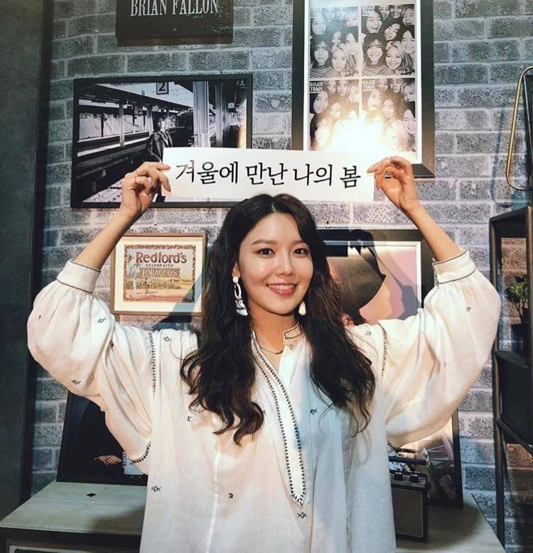 10일(일), 소녀시대 수영 생일🎂 | 인스티즈
