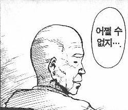 [프로듀스101/워너원] 먹방동아리 홍일점 kakaotalk (설날특집)   인스티즈