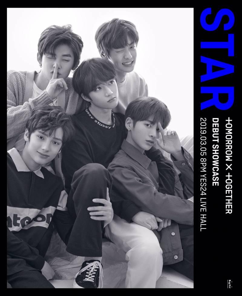 5일(화), 🧡TXT 데뷔 쇼케이스 'STAR'🧡 | 인스티즈