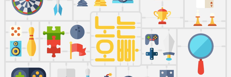 12일(화), 💜JBJ) 젭꿍 - 웹예능 '노는 오빠' 출연💛 | 인스티즈