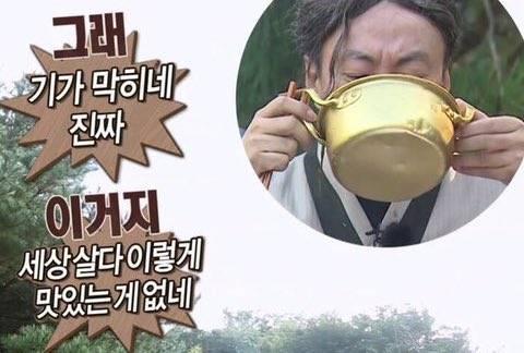 ㄱ남비엘 무쌍 유쌍 커플♡♡ | 인스티즈