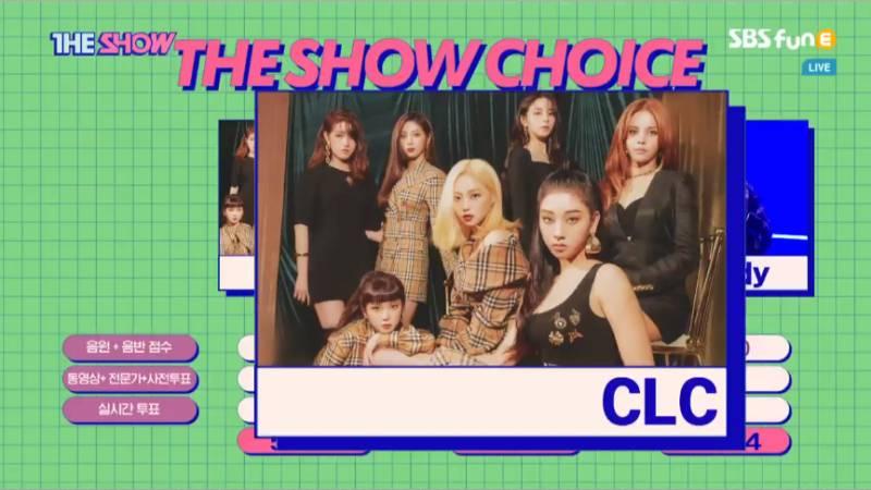 CLC, 데뷔 후 5년만에 첫 1위.jpg | 인스티즈