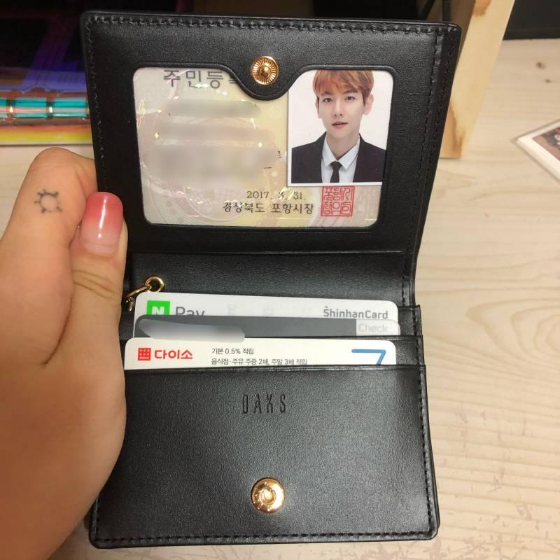 ❣김익인 새 지갑 구경해라 ! ❣ | 인스티즈