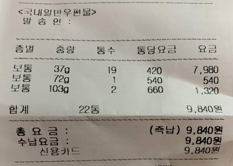 방탄소년단) 방뽀스 2차 구매 배송완료 공지 및 폼 미제출자를 찾습니다🥺 | 인스티즈