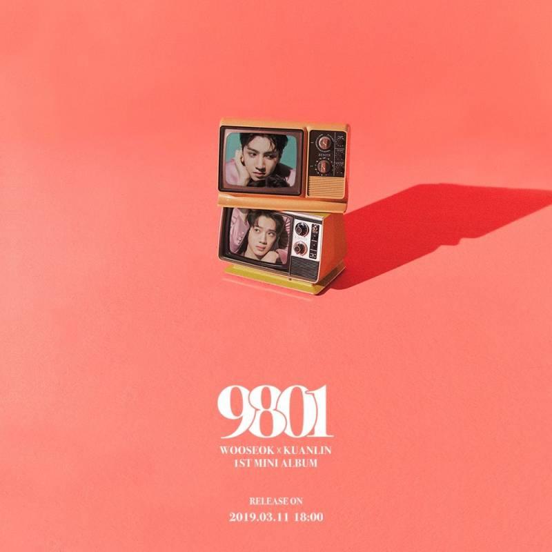 11일(월), 💕우석 X 라이관린 유닛 데뷔💕 | 인스티즈