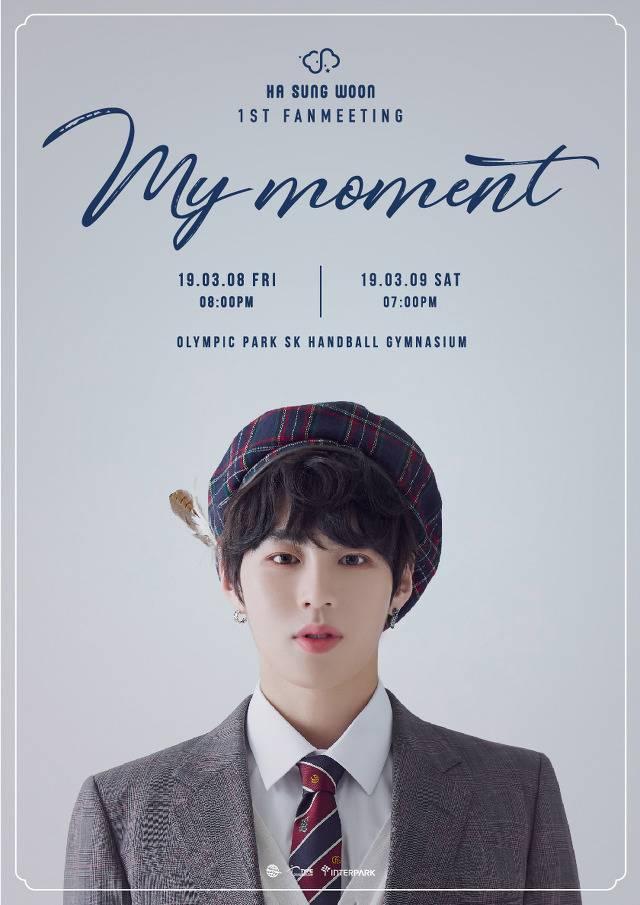 8일(금), 💜💙💛하성운 1st 팬미팅 My Moment💛💙💜 | 인스티즈