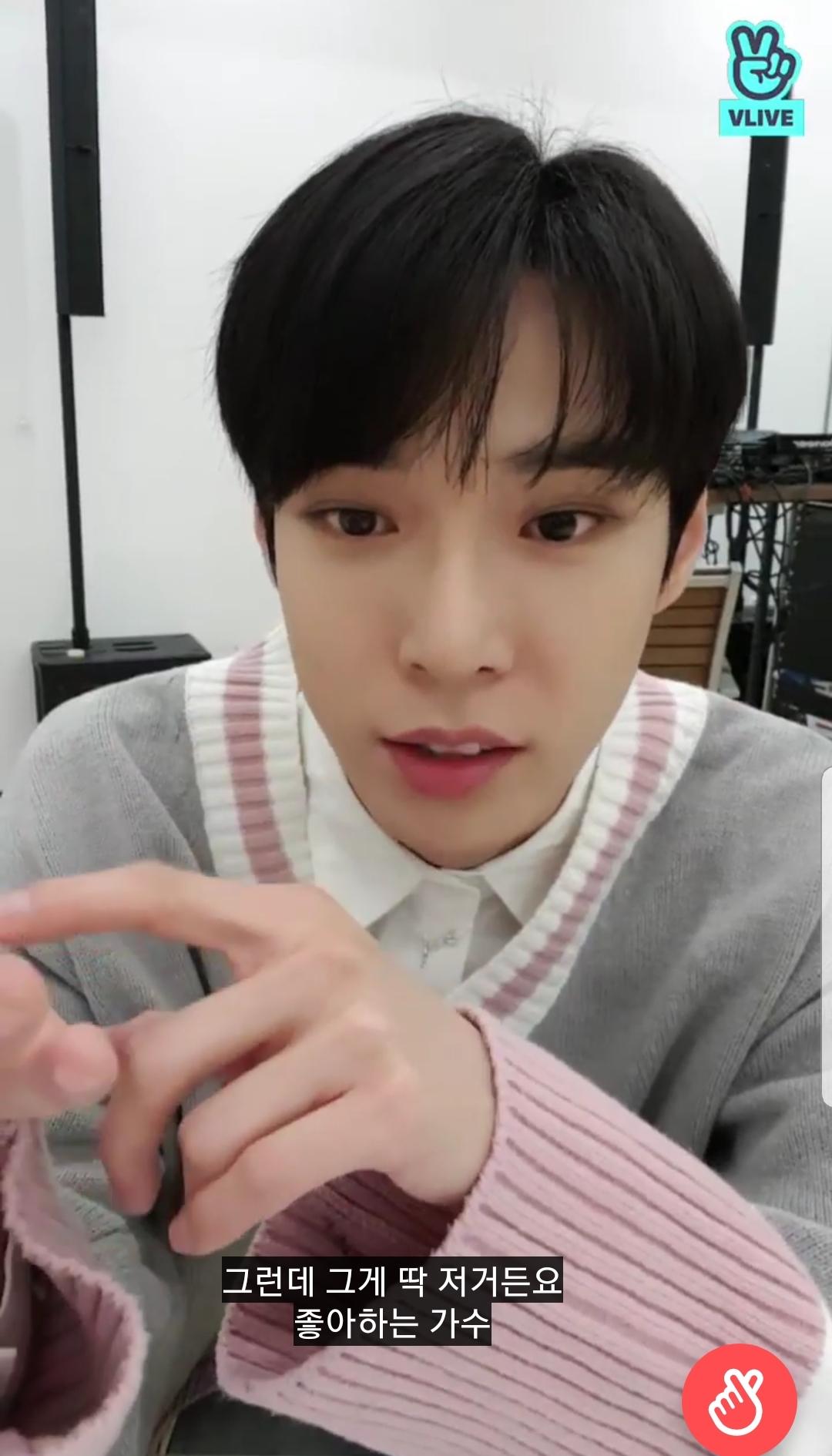 최근 남돌 멤버도 알아버린 팬들의 일코 드립ㅋㅋㅋㅋ | 인스티즈