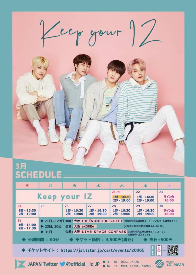 22일(금), 밴드 아이즈(IZ) ♥「Keep your IZ」in OSAKA ♥ 2일 | 인스티즈