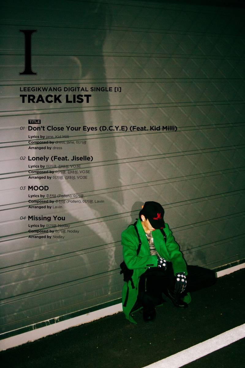 18일(월), 하이라이트 이기광 디지털 싱글 I 발매 | 인스티즈