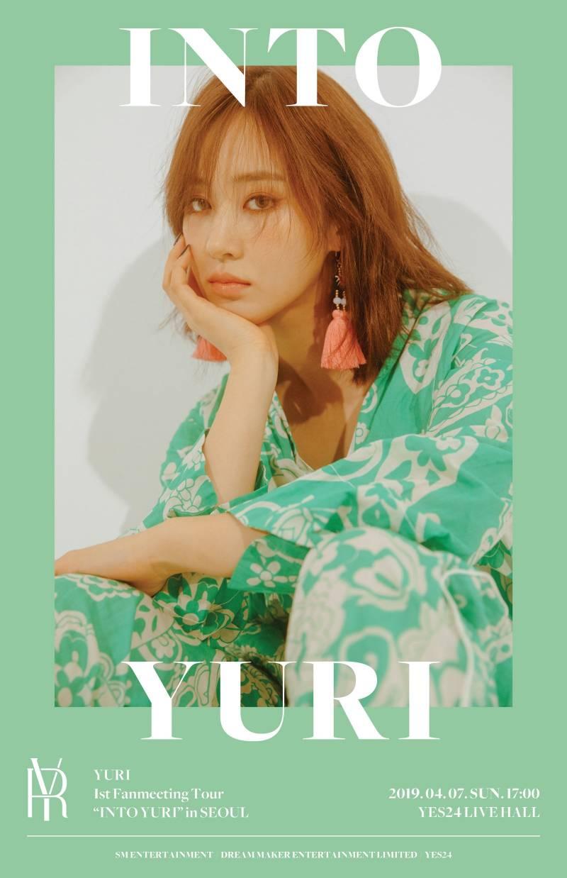 7일(일), 소녀시대 유리 'INTO YURI' 팬미팅💕   인스티즈