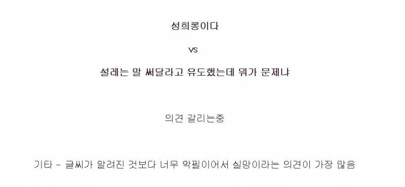 아스트로 차은우 팬싸 포스트잇 논란 총정리글.jpg | 인스티즈