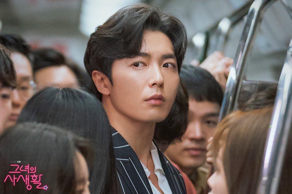 10일(수), ❤김재욱 tvN 드라마 '그녀의 사생활' 첫방송   인스티즈