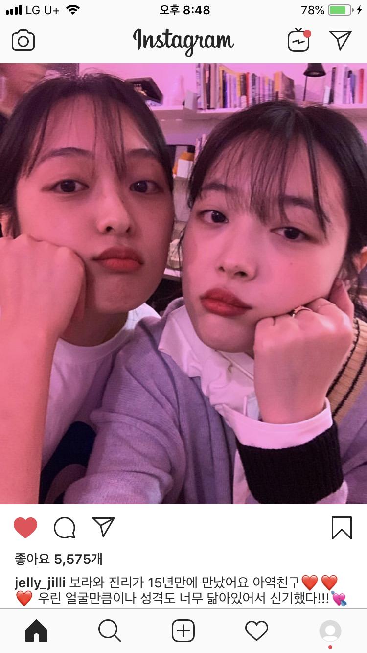 와 설리랑 김보라 같이 셀카... | 인스티즈