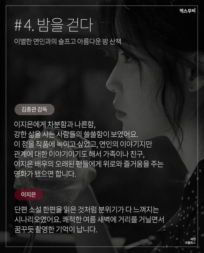 11일(목), ❤아이유 주연 영화 '페르소나' Netflix 개봉❤ | 인스티즈