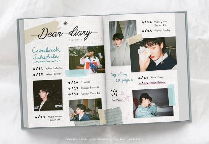25일(목), 워너원 윤지성 SPECIAL ALBUM 'Dear Diary' release 💙🖤 | 인스티즈