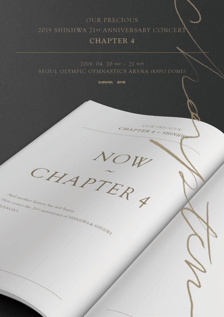 20일(토), 🧡신화 21주년 콘서트 [CHAPTER4] 🧡   인스티즈