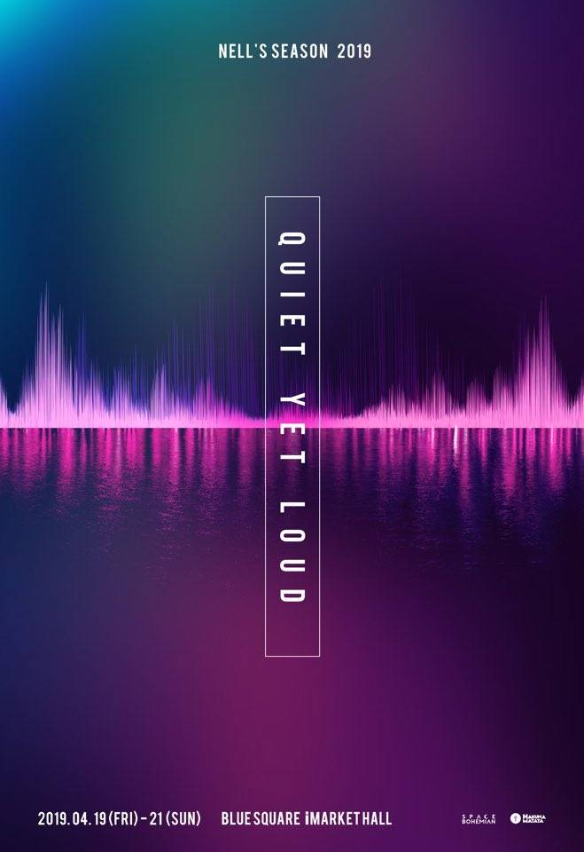 19일(금), NELL'S SEASON 2019 'QUIET yet LOUD' 넬 공연 | 인스티즈