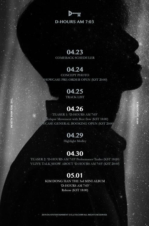 1일(수), 김동한 D-HOURS AM 7:03 컴백 | 인스티즈