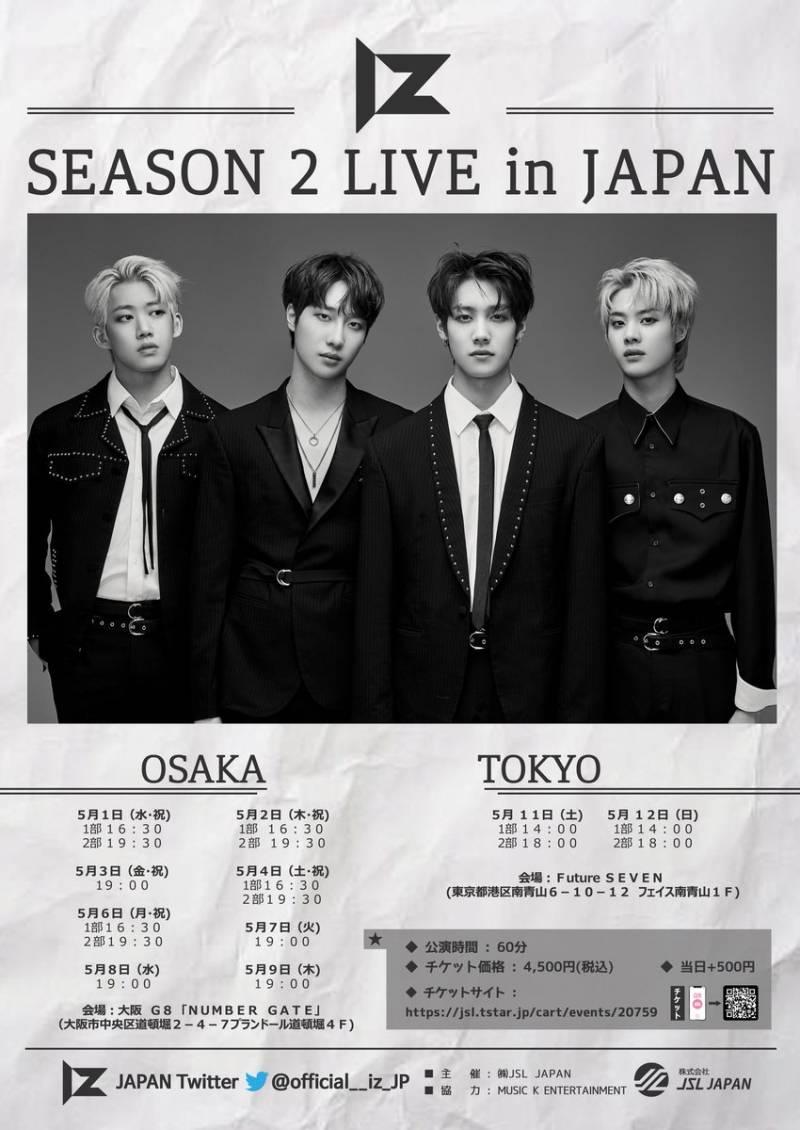 2일(목), 밴드 아이즈(IZ) ♥IZ SEASON2 LIVE in JAPAN♥ OSAKA 2일 | 인스티즈