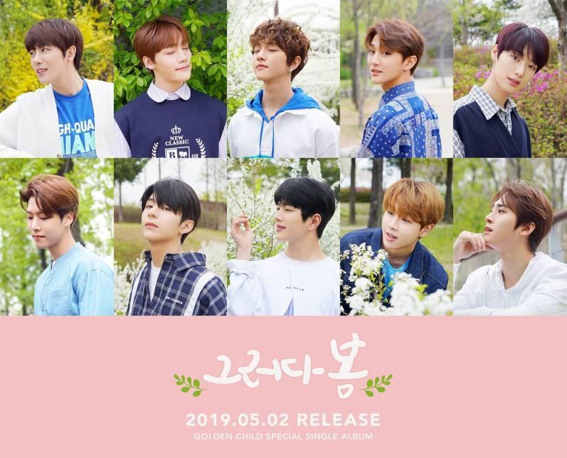 2일(목), 🌸🌿골든차일드 Special Single 그러다 봄 발매🌿🌸 | 인스티즈
