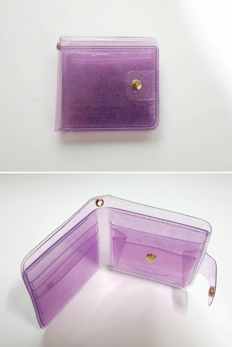 방탄소년단) 글리터 지갑 수량 조사 폼 오픈! | 인스티즈