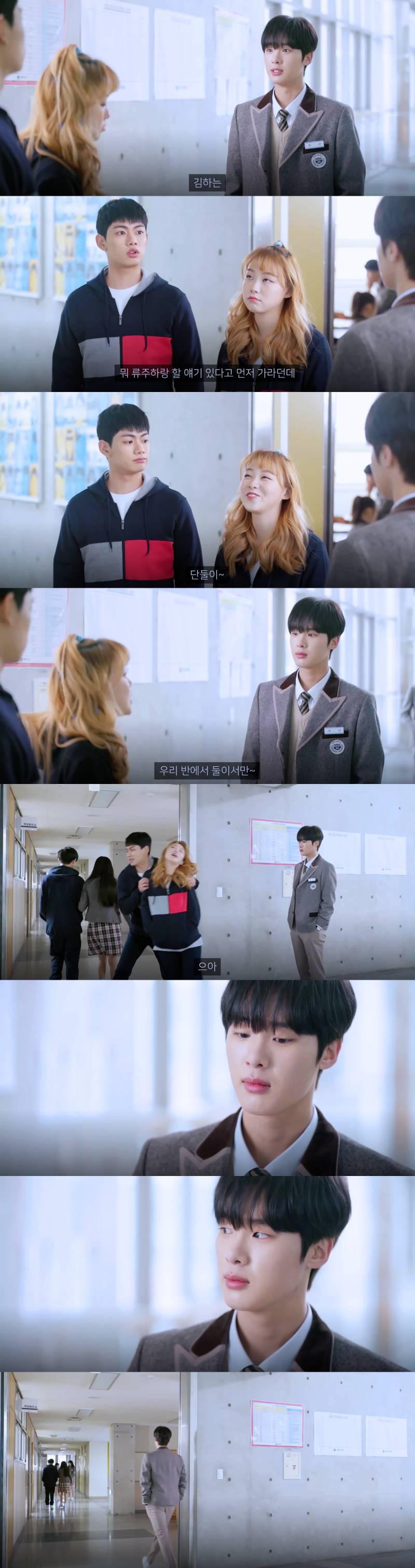 [에이틴] 학원물 클리셰 범벅+얼굴맛집 삼각관계 드라마 ㄷㄷ | 인스티즈