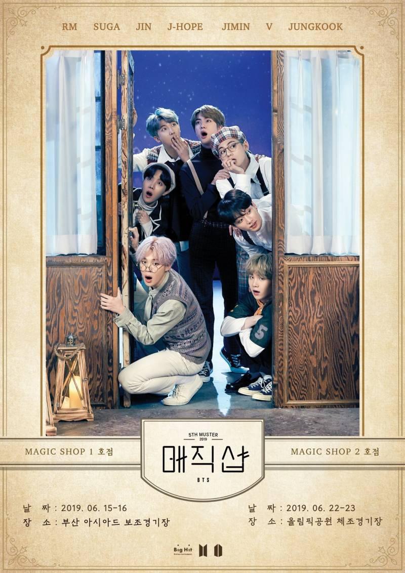 16일(일), 방탄소년단 5TH MUSTER MAGIC SHOP 1호점 D+2 | 인스티즈