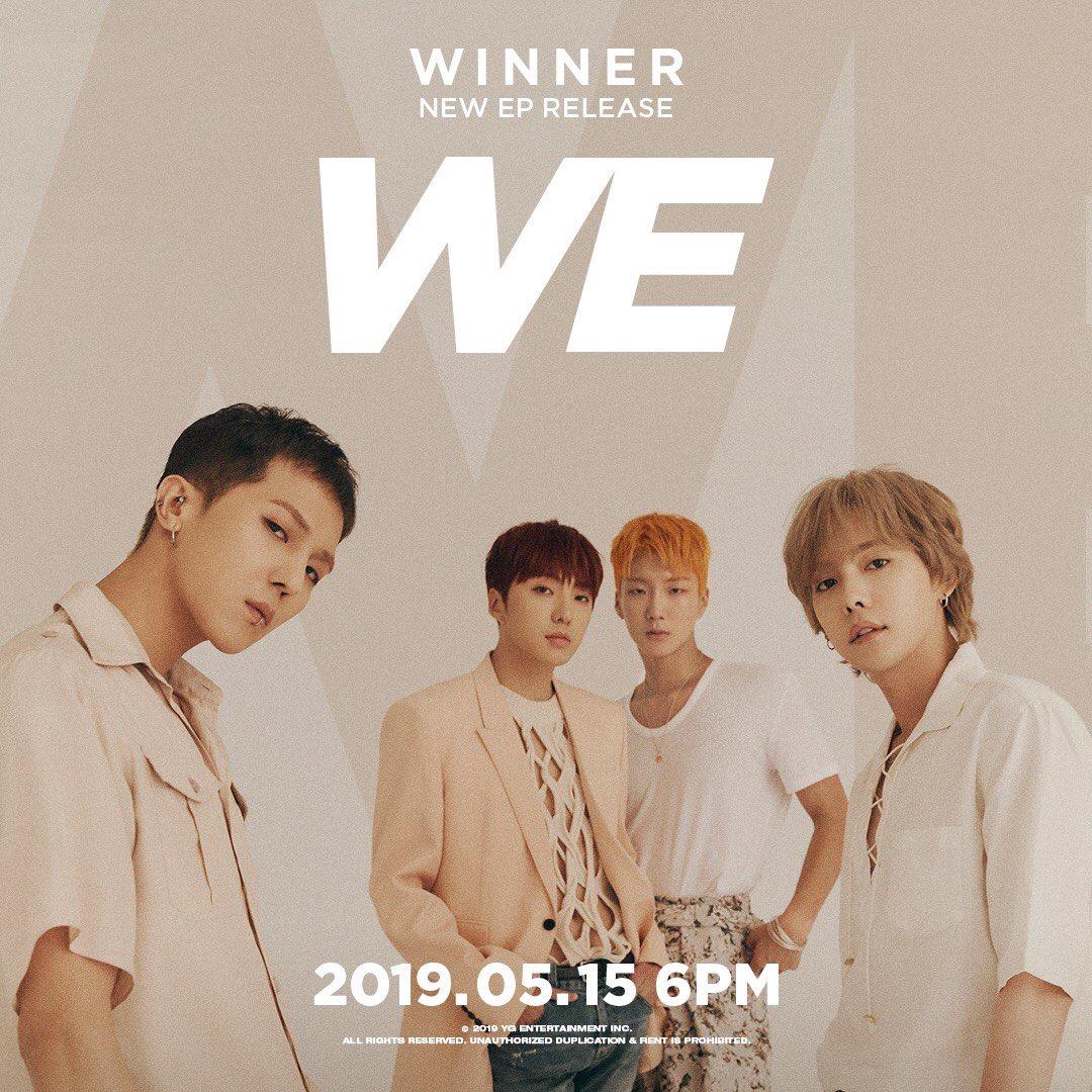 15일(수), 💙위너, 2nd 미니앨범 'WE' 발매💙 | 인스티즈